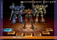 ac3_game.jpg