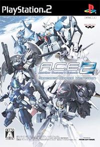 ace2_se_cover.jpg