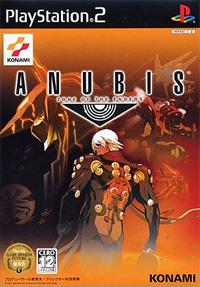 anubis_cover1.jpg
