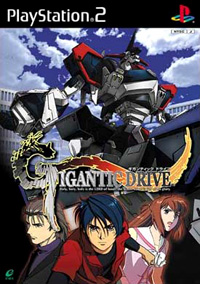 giganticdrive_cover.jpg
