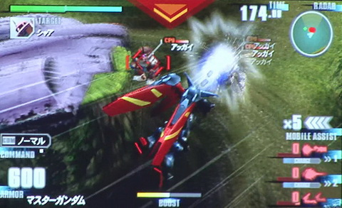 free  game psp gundam vs gundam next plus
