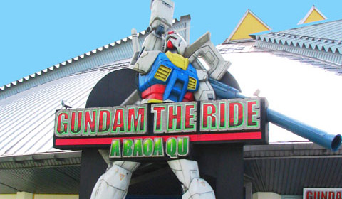 gundamtheride1
