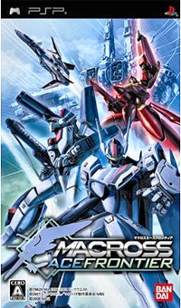 macross_ace_frontier_cover.jpg