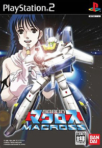 macross_ps2_cover