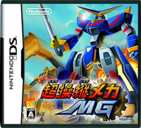 mechamg_cover.jpg
