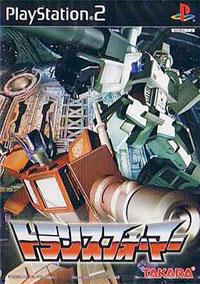 transformers_tataki_cover.jpg