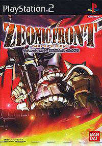 zeonic_front
