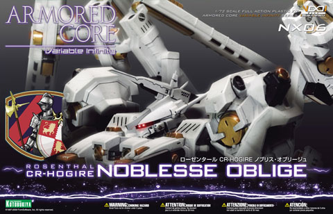 noblesse_oblige_pack1