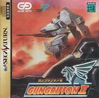 gungriffon2_cover1.jpg