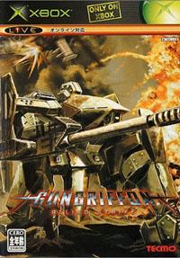 gungriffon_alliedstrike1.jpg