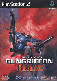 gungriffonblaze_cover1.jpg