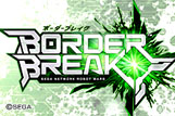 News: Border Break is Finally Coming to PS4