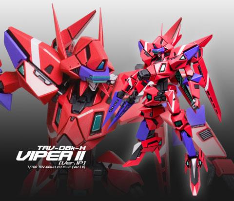viper2_cover1