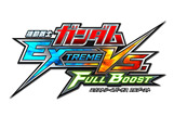 News: Gundam Extreme Versus Full Boost DLC Update