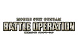 News: Gundam Battle Operation Reaches 1 Million Downloads