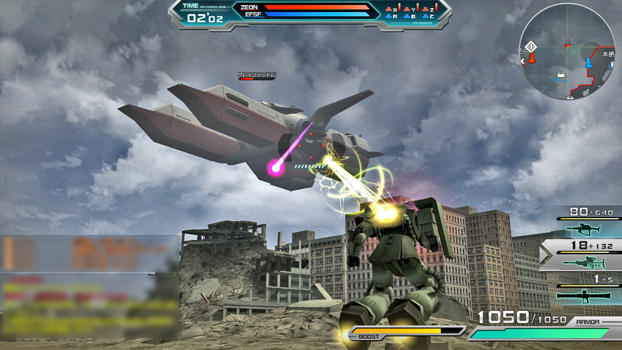 Download sd gundam strikers 1. 5. 1 apk for pc free android game.