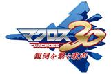 Toys: DX Chogokin YF-30 Review