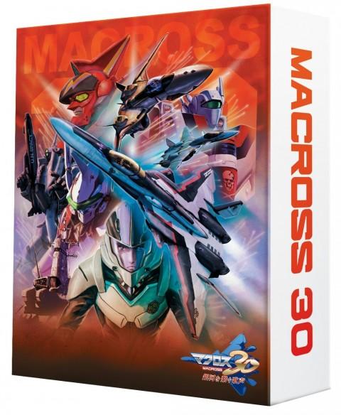 macross30_tenjinbox1