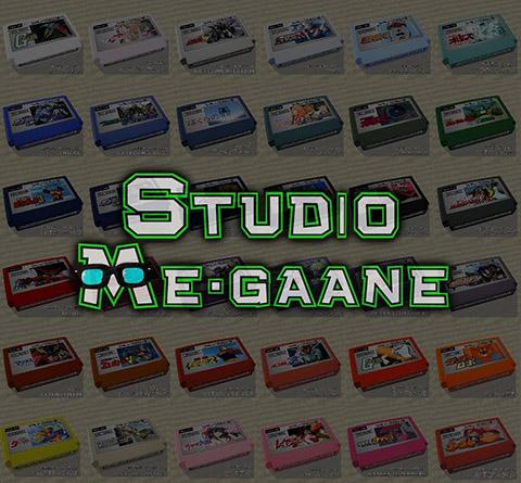 studio_megaane1