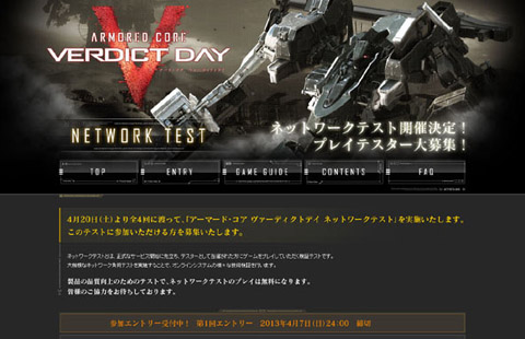 acvd_networktest1