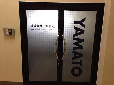 yamato_toys