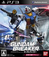 gundam_breaker_cover1