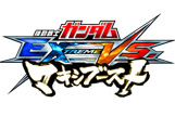News: Gundam Extreme Versus Maxi Boost Released in Japanese Arcades