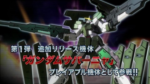 Gundam Zabanya Maxi Boost