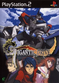 giganticdrive_cover