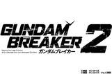 News: Gundam Breaker 2 Parts Upgrade System