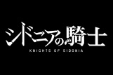 News: Knights of Sidonia on Oculus Rift DK2
