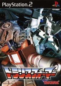 transformers_tataki_cover