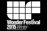 News: Wonder Festival 2015 Winter Coverage