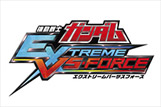 News: Gundam Extreme Versus Force To Be Shown At TGS 2015