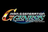 News: English Version of SD G Generation Genesis Coming to Asia in November