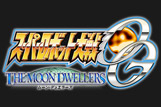 News: Super Robot Wars OG The Moon Dwellers Announced
