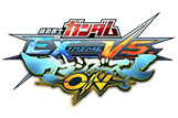Videos: AGE-FX Added to Gundam Extreme VS Maxi Boost On Roster