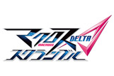 Videos: Macross Delta Scramble First Promo Trailer